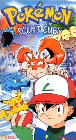 Pokemon Round One! (2001 VHS)