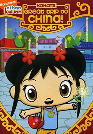 Ni Hao, Kai-Lan: Kai-Lan's Great Trip to China! (2009 DVD)