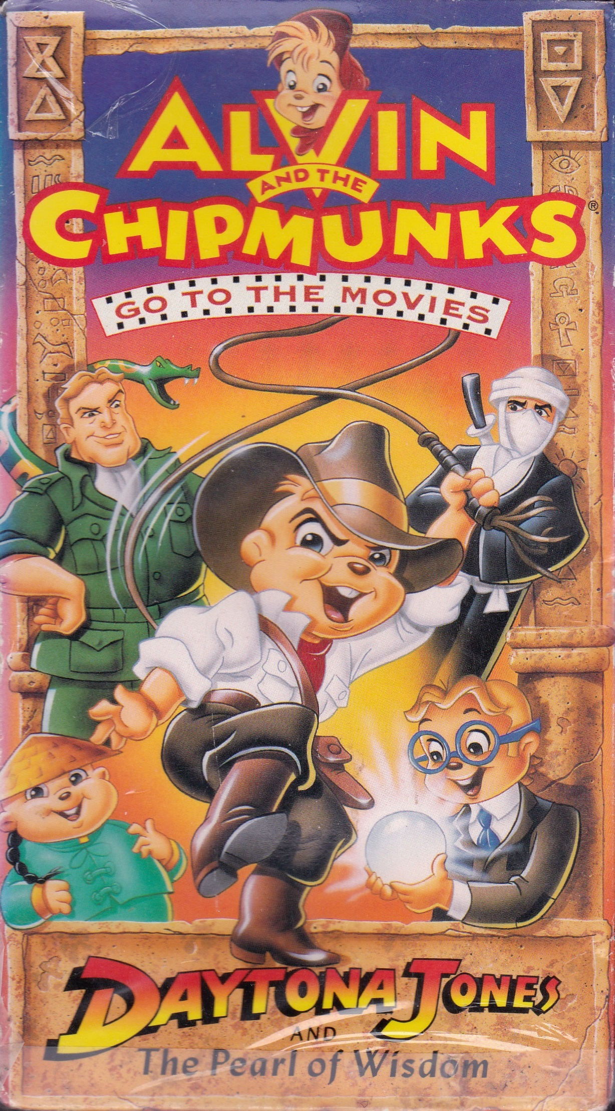 Alvin and the Chipmunks Go to the Movies: Daytona Jones and the Pearl of Wisdom (1995 VHS)
