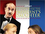 My Date with the President's Daughter (2000-2001 VHS)