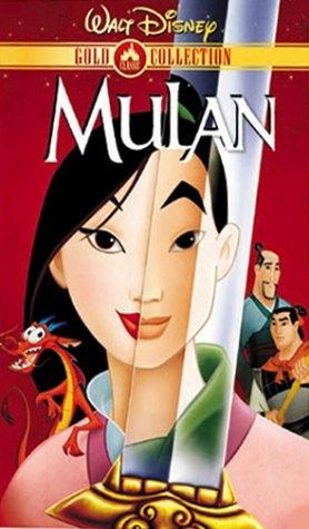 Mulan (2000 VHS/DVD)