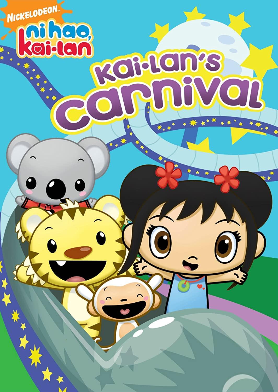 Ni Hao, Kai-Lan: Kai-Lan's Carnival (2009 DVD)