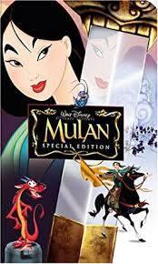 Mulan (2004 DVD/VHS)