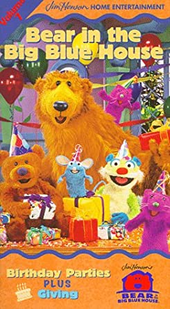 Bear in the Big Blue House: Volume 7 (1999-2000 VHS)