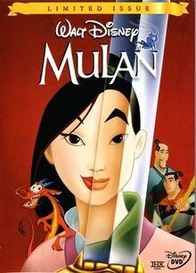 Mulan dvd.jpg