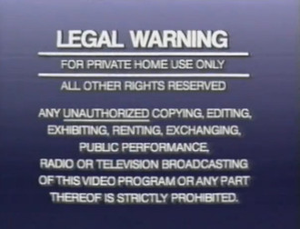 HBO Video Warning Screens