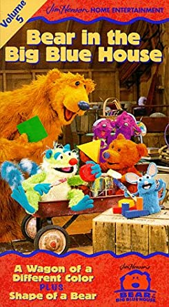 Bear in the Big Blue House: Volume 5 (1999-2000 VHS)