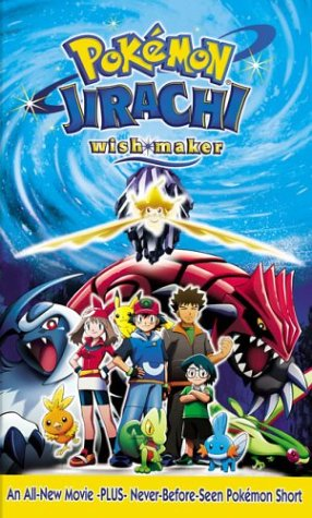 Pokemon Jirachi Wish Maker (2004 DVD/VHS)