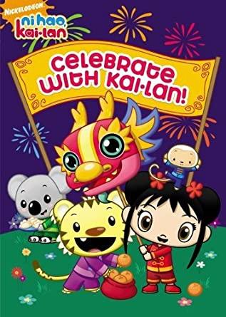 Ni Hao, Kai-Lan: Celebrate with Kai-Lan! (2009 DVD)