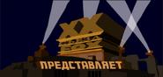 XX съезд Fox