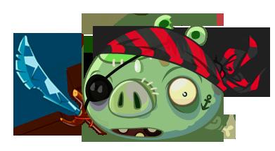 Мёртвый пират