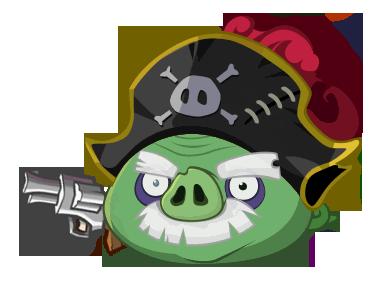 Мёртвый капитан пиратов