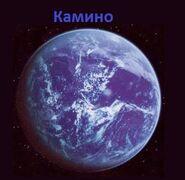 Kamino