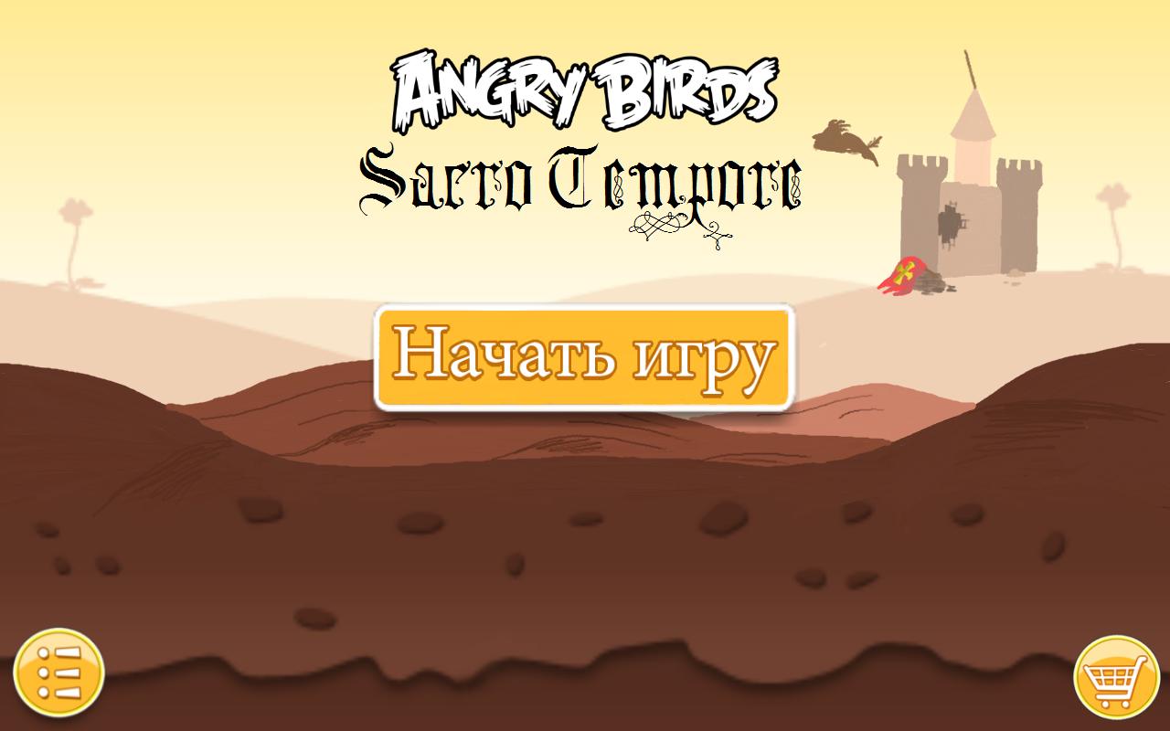 Angry Birds: Sacro Tempore