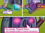 ТпВ Комикс 24