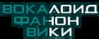 ВКФВ.png