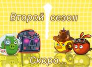 ТпВ Анонс156-1