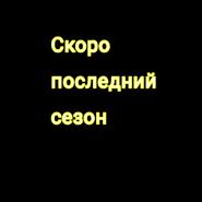 ОнумрётПлак