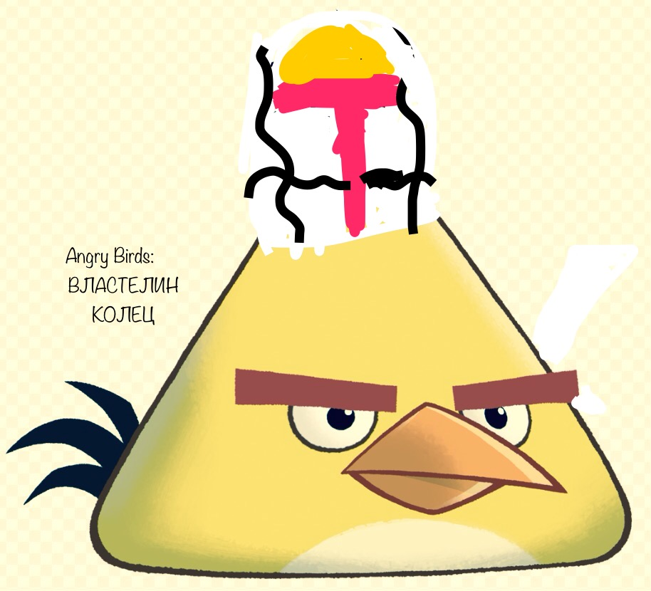 Angry Birds: The Lord of the Rings