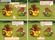 ТпВ Комикс 3-6
