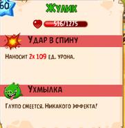 20190413 162607