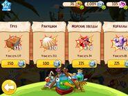 Ahgry Birds Epic Shop-3
