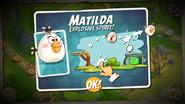 Матильда открыта