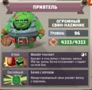 20170710 164758