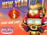 Китайский Новый год!