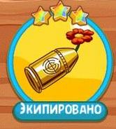 Золотая пуля