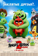 Kinopoisk.ru-The-Angry-Birds-Movie-2-3379659