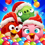 ABPOP Christmas 2020 Icon2
