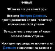 Screenshot124