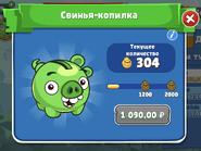 Piggy Bank Friends