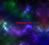Screenshot139