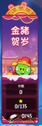 Golden Pig Year Angry Birds China
