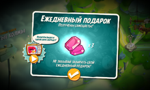 Angry-birds-2-6 самоцветы.png
