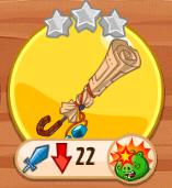Бумажный меч