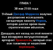 Screenshot104