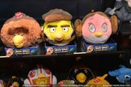 Chewbacca, Chuck Ham Solo i Princess Stella Organa Pluszak