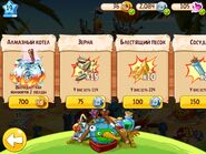 Angry Birds Epic Shop-4