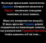 Screenshot1240