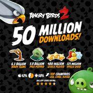 50 миллионов ав2
