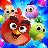 New Icon POP! with Hatchlings