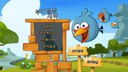 Angry Birds Toons S1 V1 Bonus Subtitles 3