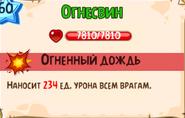20170708 151654