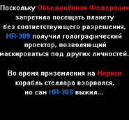 Screenshot301