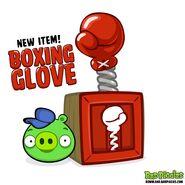 Боксёрская перчатка