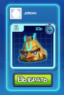 Icon Energon Bee