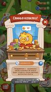 Piggy bank3
